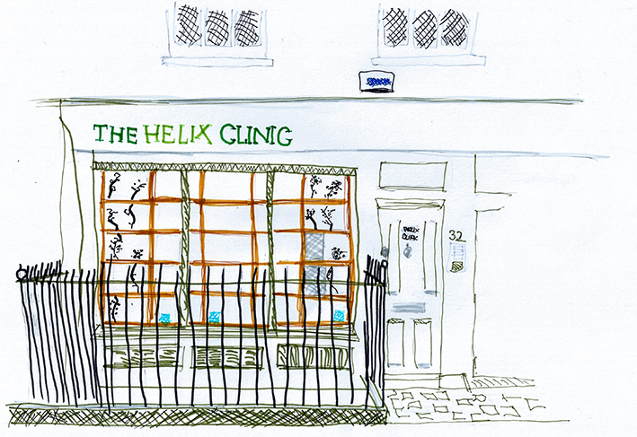 Helix Centre Entrance